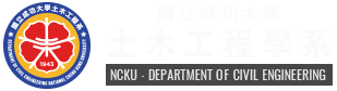 National Cheng Kung University Department